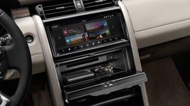 Land Rover Discovery 2017 - official infotainment