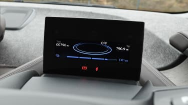 BMW i3 dial screen