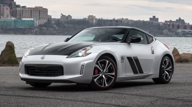 Nissan 370Z 50th Anniversary Edition - front static