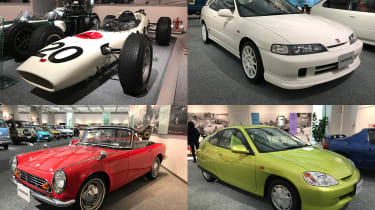 Honda Collection Hall - header