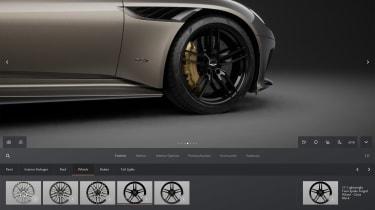 Aston Martin online configurator 6