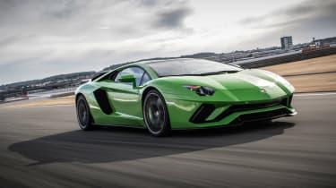 Lamborghini Aventador S - front
