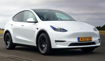 Tesla Model Y - front