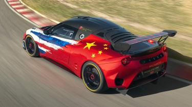 Lotus Evora GT4 Concept - rear