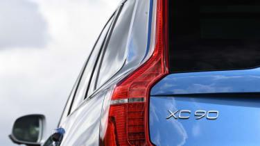 XC90 rear light\