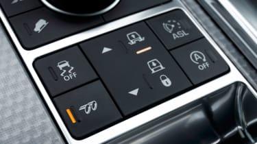 Range Rover Sport SVR  - buttons