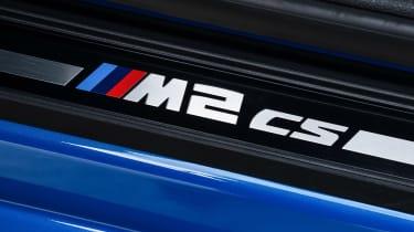 BMW M2 CS - sill