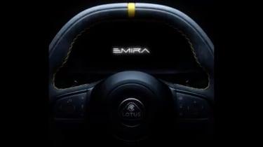 Lotus Emira wheel