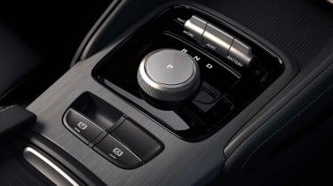 MG eZS - transmission