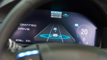 Honda autonomous car - display