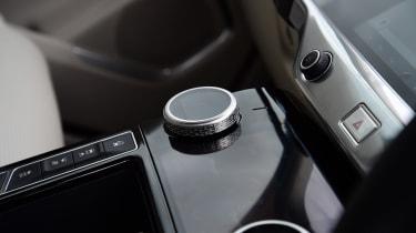 Jaguar I-Pace - buttons