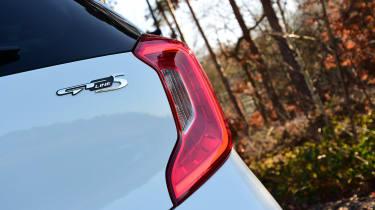 Kia Picanto - rear light