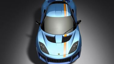Lotus Evora 400 Blue Orange Edition - above