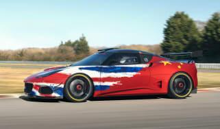 Lotus Evora GT4 Concept - front