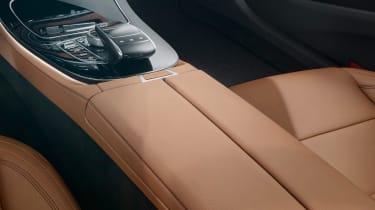 Mercedes E-Class armrest