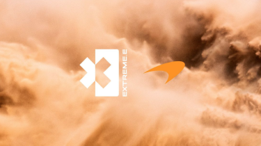 McLaren Extreme E