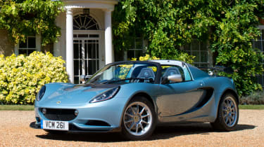 Lotus Elise 250 Special front side