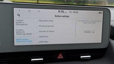 Hyundai Ioniq 5 - infotainment