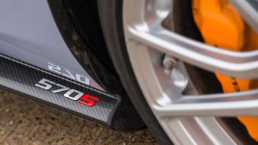 McLaren 570S Track Pack - wheel detail