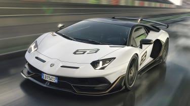 Lamborghini Aventador SVJ 63 - front