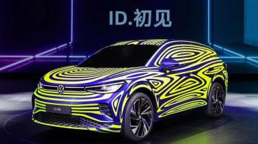Volkswagen ID.4 - teaser