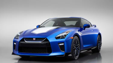 Nissan GT-R 50th Anniversary Edition - studio front