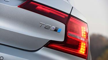 Volvo S90 T8 - rear light