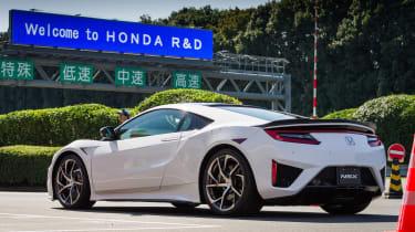 New Honda NSX 2015 white r&d