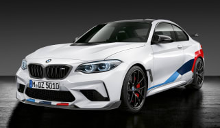 BMW M2 Competition Performance Parts - front