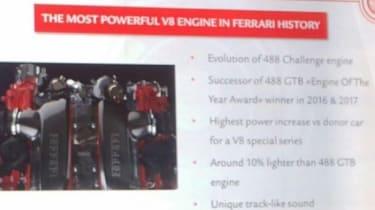 Ferrari 488 'GTO' presentation engine