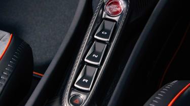 McLaren Artura - centre console
