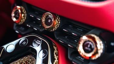 Aston Martin DBS GT Zagato - centre console