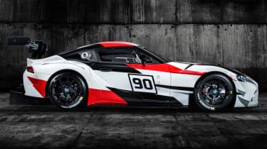 Toyota GR Supra concept side profile