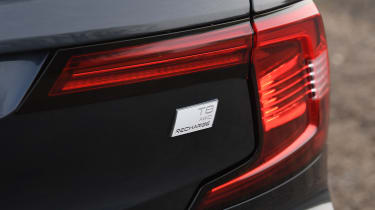 Volvo S90 - brake light