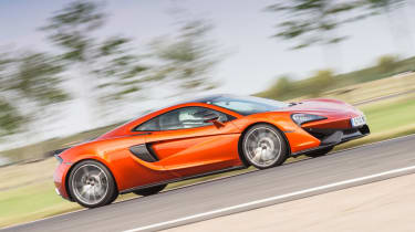 McLaren 570GT long term second report - header