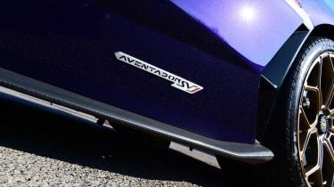 Lamborghini Aventador SVJ - side detail