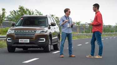 Changan feature - road talk