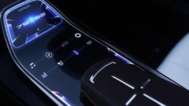 Lexus LF-1 Limitless - centre console
