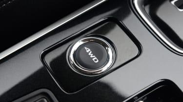 Mitsubishi Outlander - button