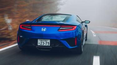 Honda NSX fog