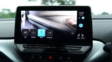 Volkswagen ID.4 - screen