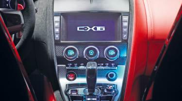 Jaguar C-X16 centre console