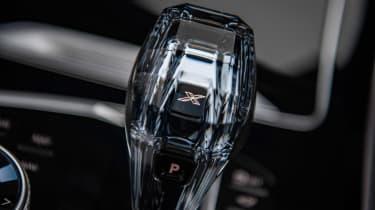 BMW X7 - transmission