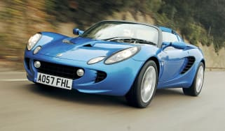 Lotus Elise Front