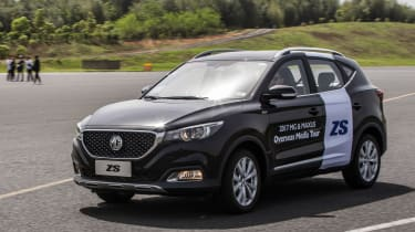 New MG ZS SUV 2017 front