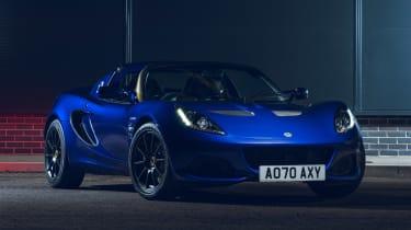 Lotus Elise Final Edition - front dark