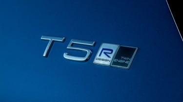 Volvo XC40 T5 Twin Engine - T5 badge