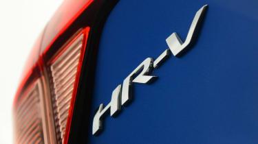Honda HR-V - HR-V badge