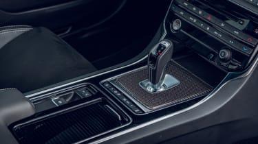 Jaguar XE Project 8 - console