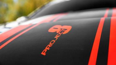 Jaguar XE SV Project8 - Project8
